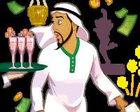 Al Safra